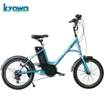 Kyowa Cycle(キョウワサイクル) LB20B【20インチ6段変速小径型電動アシスト自転車】
