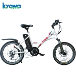 Kyowa Cycle(キョウワサイクル) MB20A【20インチ6段変速小径型電動アシストマウンテンバイク】