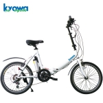 Kyowa Cycle(キョウワサイクル) YF20B【20インチ6段変速折りたたみ電動アシスト自転車】