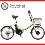 Raychell(レイチェル) FB-206R-EA【20インチ6段変速折りたたみ電動アシスト自転車】