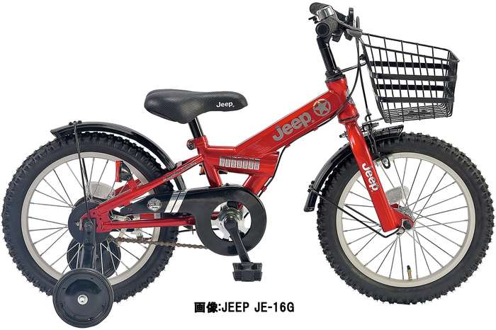 JEEP JE-18G RED(レッド)の概観